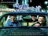 Ek Ladki Deewani Si (Album) (2009)