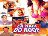 Ek Nari Do Roop (1973)