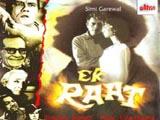Ek Raat (1968)
