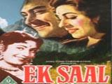 Ek Saal (1957)
