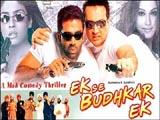 Ek Se Badhkar Ek (2004)