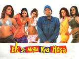 Ek Se Mera Kya Hoga (2006)
