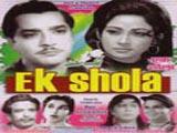 Ek Shola (1958)