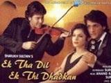Ek Tha Dil Ek Thi Dhadkan (1997)