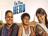 Ek Tha Hero (2016)