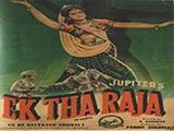 Ek Tha Raja (1951)