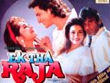 Ek Tha Raja (1996)