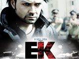 Ek - The Power of One (2009)