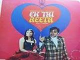 Ek Thi Reeta (1971)