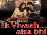 Ek Vivaah Aisa Bhi (2008)