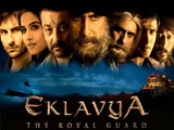 Eklavya - The Royal Guard (2007)