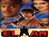 Elaan (1994)