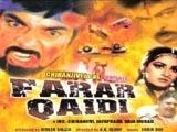Farar Qaidi