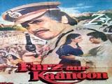 Farz Aur Kanoon
