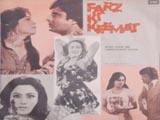 Farz Ki Keemat (1985)