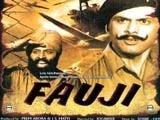 Fauji (1976)