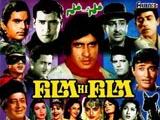 Film Hi Film