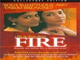 Fire (1998)