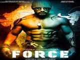 Force (2011) Force
