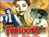 Funtoosh (1956)