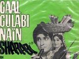 Gaal Gulabi Nain Sharabi (1974)