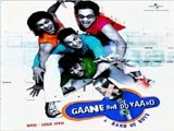 Gaane Bhi Do Yaaro (Album) (2005)
