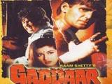 Gaddaar (1995)