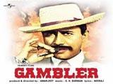 Gambler (1971)
