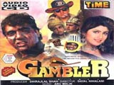 Gambler (1995)