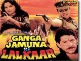 Ganga Jamuna Ki Lalkaar (1991)