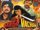 Ganga Ka Vachan (1992)