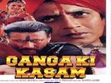 Ganga Ki Kasam (1999)