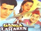 Ganga Ki Laharen (1964)