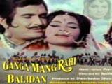 Ganga Mang Rahi Balidan (1981)