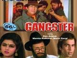 Gangster (1995)
