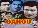 Gangu (1962)