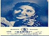 Garibi (1949)