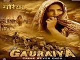 Gauraiya (2015)