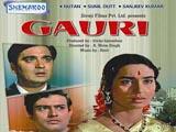 Gauri (1968)