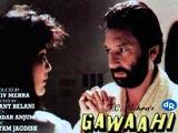 Gawahi (1989)