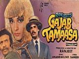 Gazab Tamasha (1992)