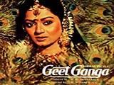 Geet Ganga (1982)