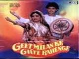 Geet Milan Ke Gaate Rehenge (1992)