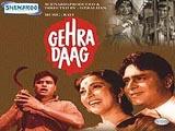 Gehra Daag (1963)