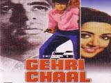 Gehri Chaal (1973)