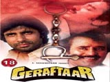Geraftaar (1985)