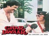 Ghar Dwaar (1985)