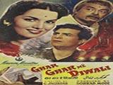 Ghar Ghar Mein Diwali (1955)