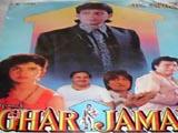 Ghar Jamai (1992)