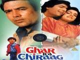 Ghar Ka Chiraag (1989)